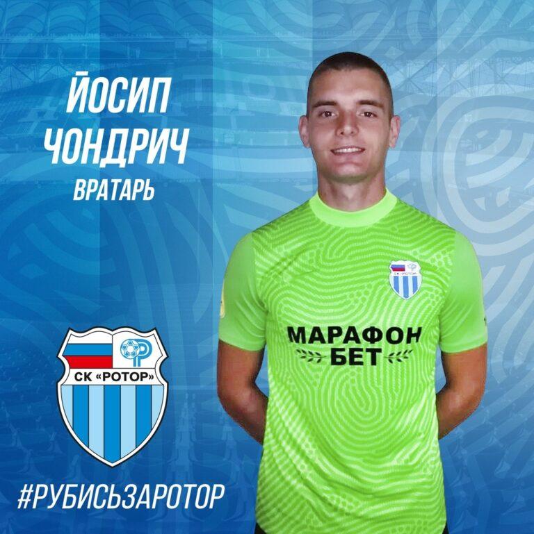 «Ротор» подписал  вратаря Йосипа Чондрича