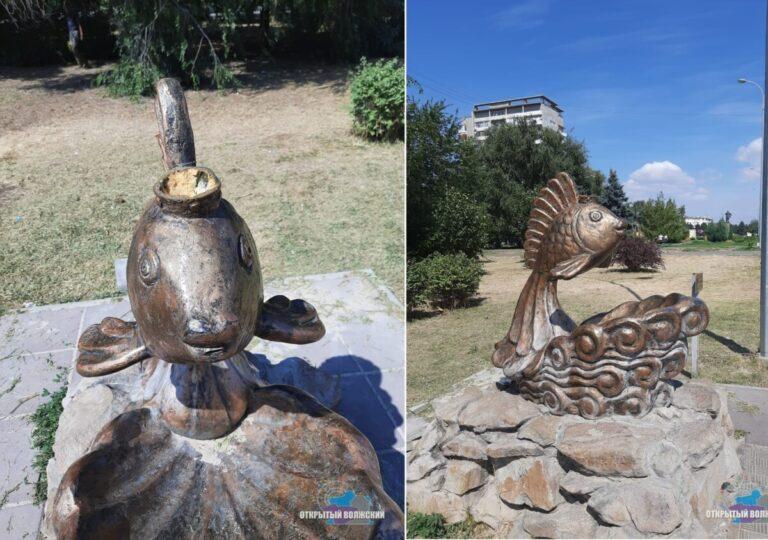 Очередной факт вандализма: в парке «Волжский» «Золотая рыбка» лишилась короны
