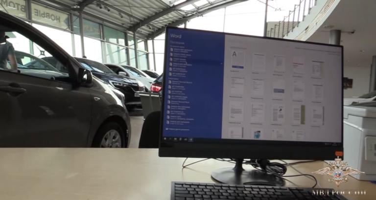 В Волгограде прикрыли сеть мошеннических автосалонов
