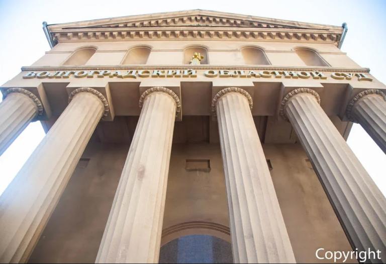 Прокуратура добилась ужесточения наказания автоподставщику из Волгограда