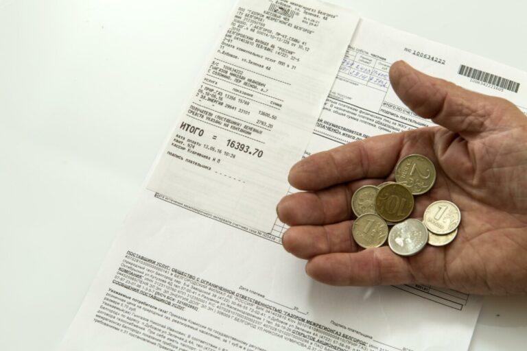 Волгоградцам вернули более 4,3 миллионов рублей за услуги ЖКХ