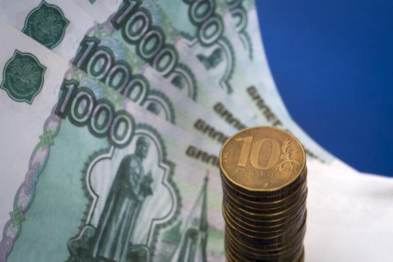 СМИ: в России федеральная задолженность превысила внутренние активы