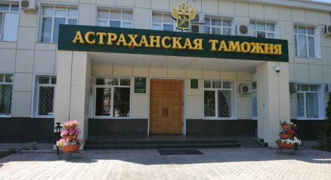 Астраханские таможенники задержали запрещенный груз с военной техникой