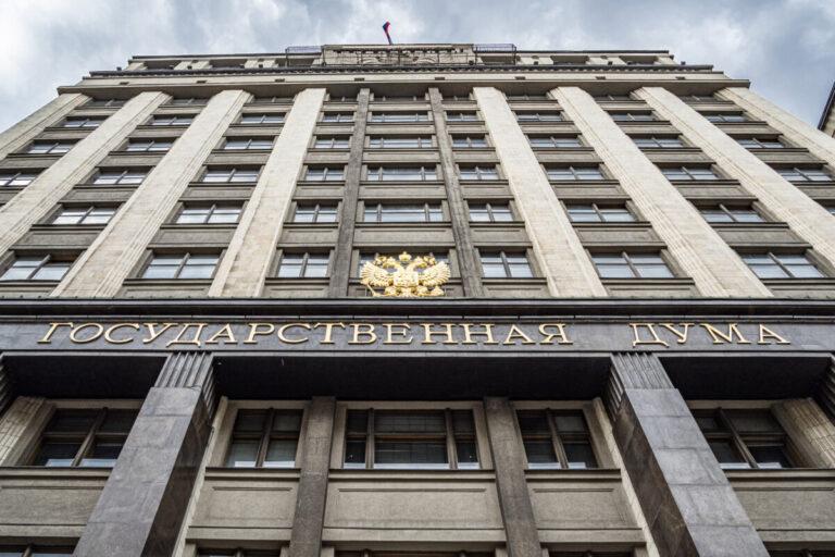 В Госдуму внесли законопроект об увеличении НДФЛ