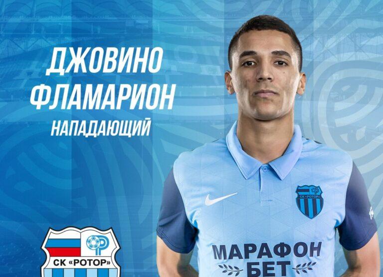 «Ротор» арендовал лучшего игрока чемпионата Грузии-2019