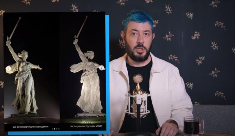 Артемий Лебедев попытался оправдаться за свои оскорбительные слова про монумент «Родина-мать зовет!»