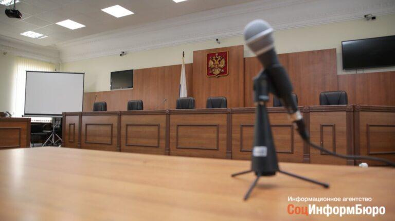 Волгоградский суд отказал в коллективном иске по поводу местного времени