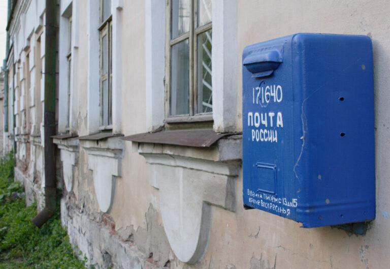 Экс-начальница районного отделения «Почты России» более года проведет в колонии за хищение крупной суммы
