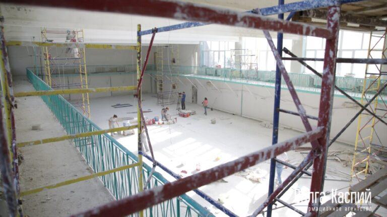 В Волгограде идет ремонт спортивной школы №1