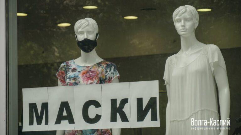 В Волгоградской области прививки от гриппа сделали только 18% жителей
