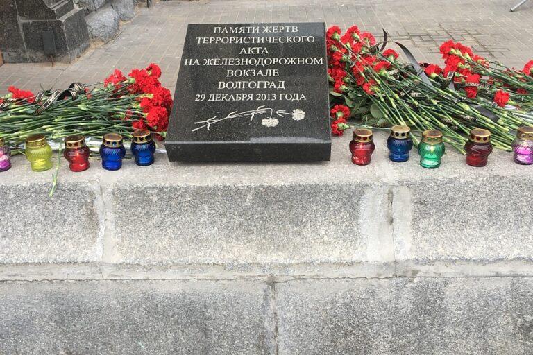 3 сентября в России вспоминают жертв терактов