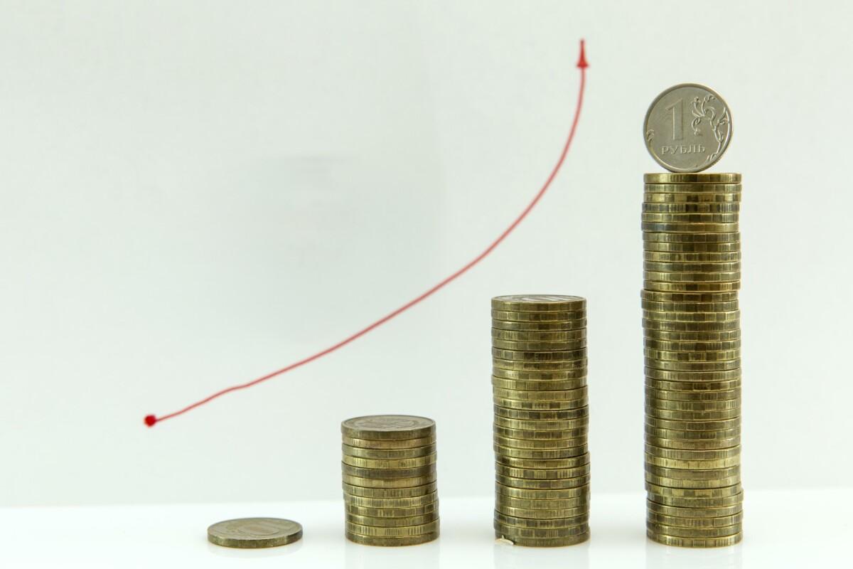 Центробанк не стал дальше понижать ключевую ставку