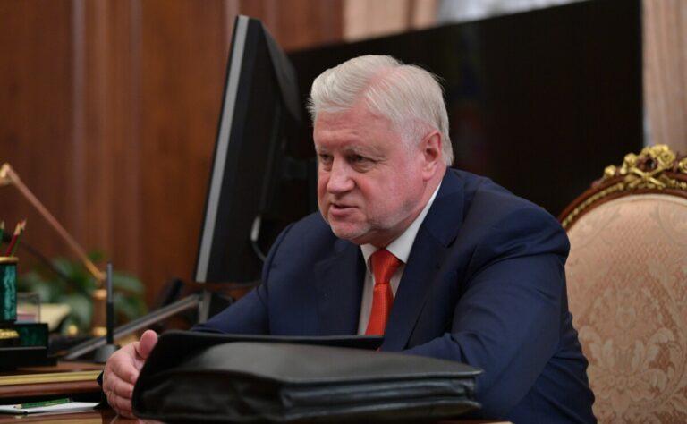 У Сергея Миронова обнаружили коронавирус