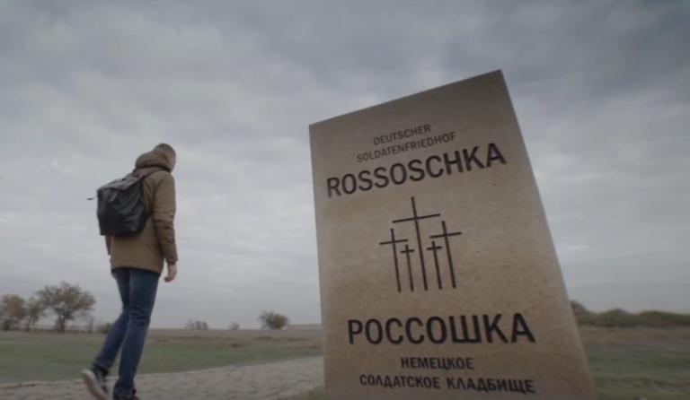 «Скорбим по павшим немцам»: волгоградские видеоролики взяли призовые места во Всероссийском фестивале