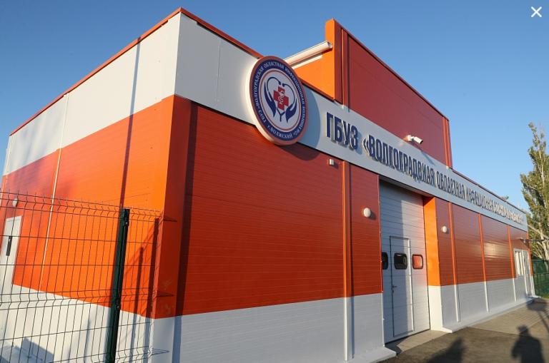 Стало известно, когда откроется новая инфекционная больница в Волжском