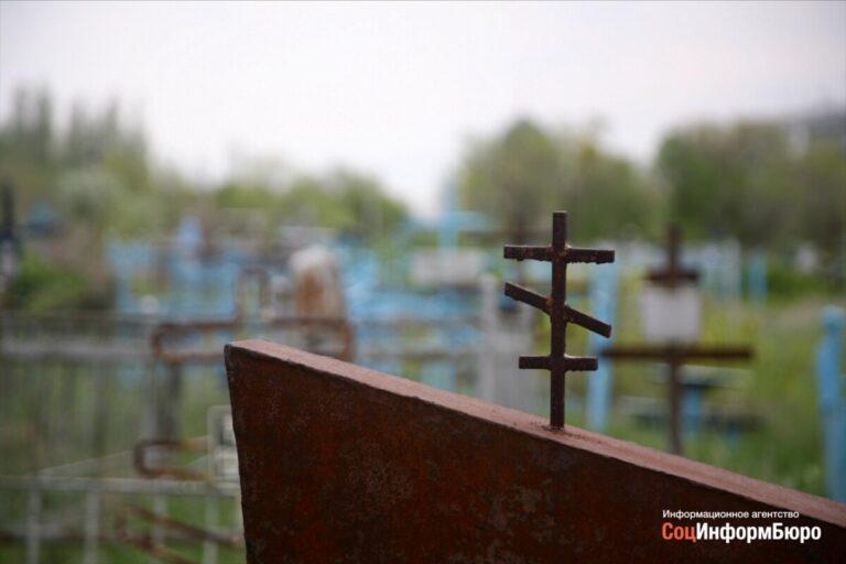 В Волжском ищут подрядчика для строительства нового кладбища
