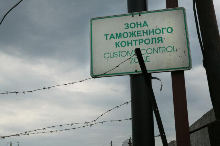 В Астраханскую область к границе с Казахстаном прибыли 250 уроженцев Узбекистана