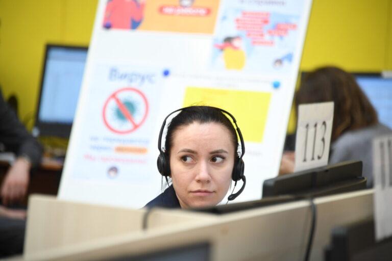 Для разгрузки волгоградских поликлиник начал работу специальный колл-центр
