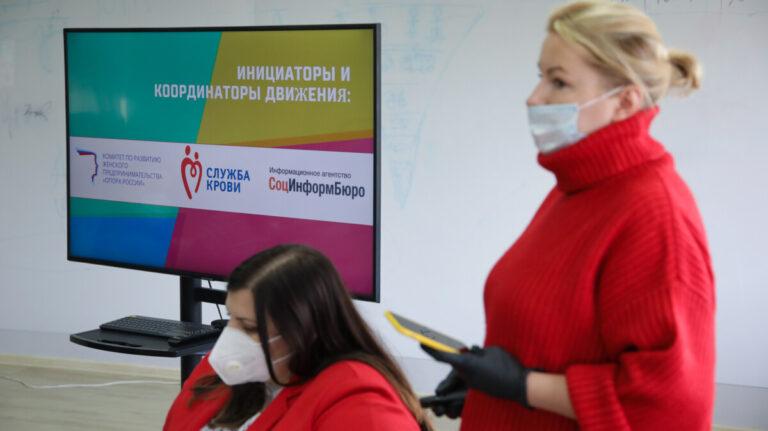 Общественники и журналисты Волгограда запустили проект по донорству плазмы для пациентов с COVID-19