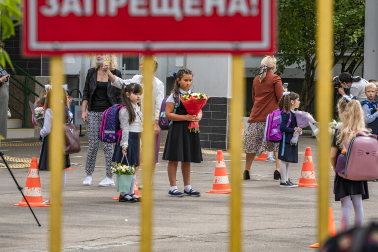 Часть московских школьников переходит на дистанционное обучение