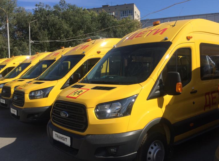Волгоградским школам выделили 46 новых автобусов