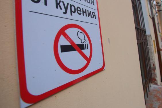 В Волгограде арестовали партию немаркированных белорусских сигарет