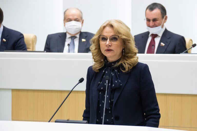 Голикова назвала Калмыкию среди регионов с самой сложной ситуацией по коронавирусу