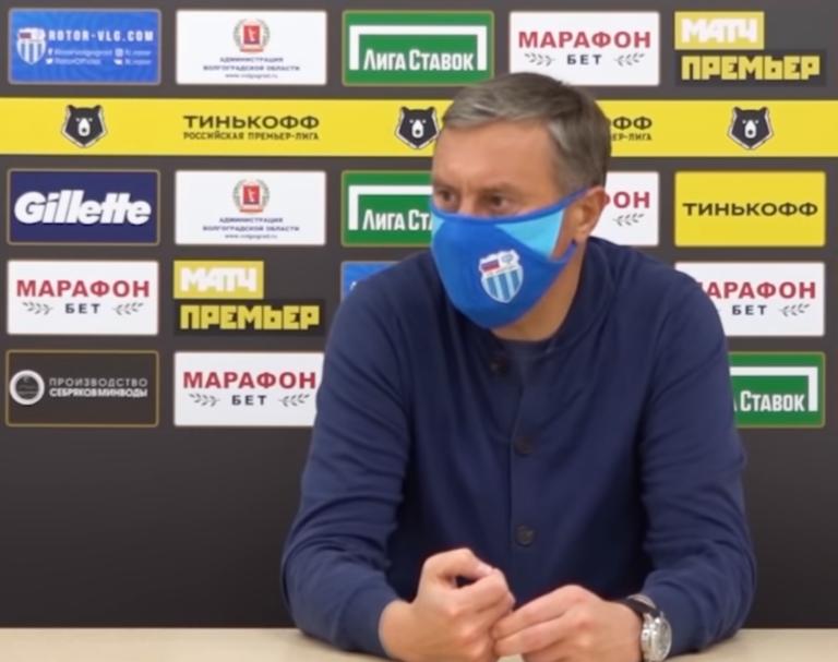 «Команда укомплектована на 60%»: Александр Хацкевич объяснил неудачи «Ротора»