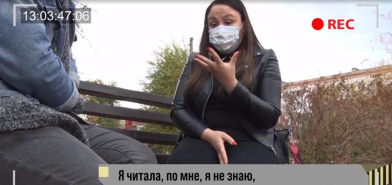 «Из нас сделали извергов»: участница смертельного конфликта в родительском чате в Волгограде пожаловалась журналистам Первого канала