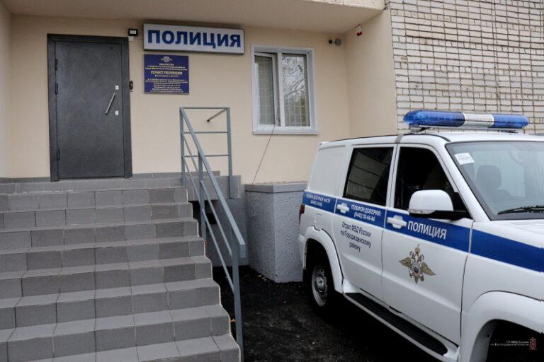 В Ерзовке после двухлетнего перерыва торжественно открылся обновленный пункт полиции