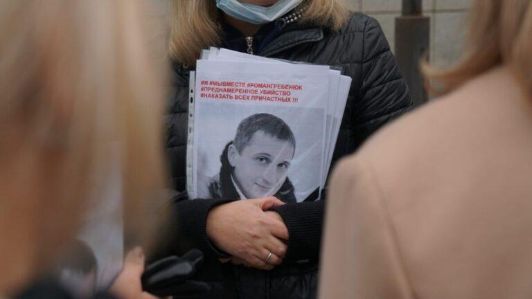 В Волгограде дело о зверской расправе из-за ссоры в родительском чате дошло до суда