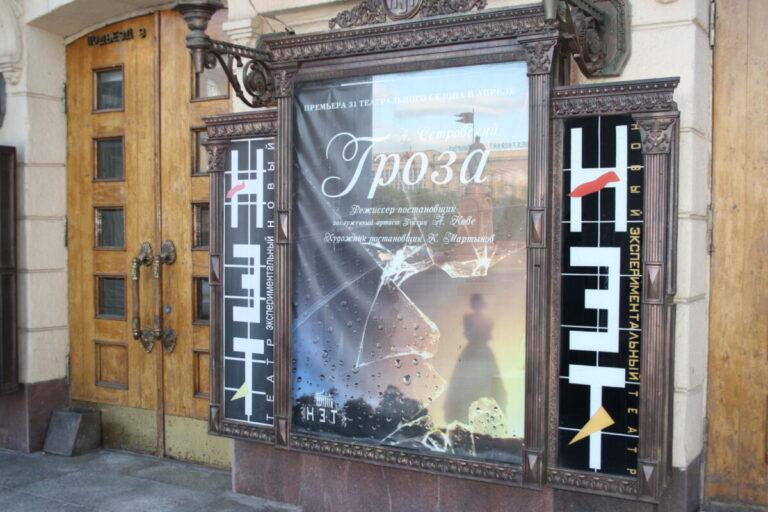 В начале ноября волгоградские театры открывают новый сезон
