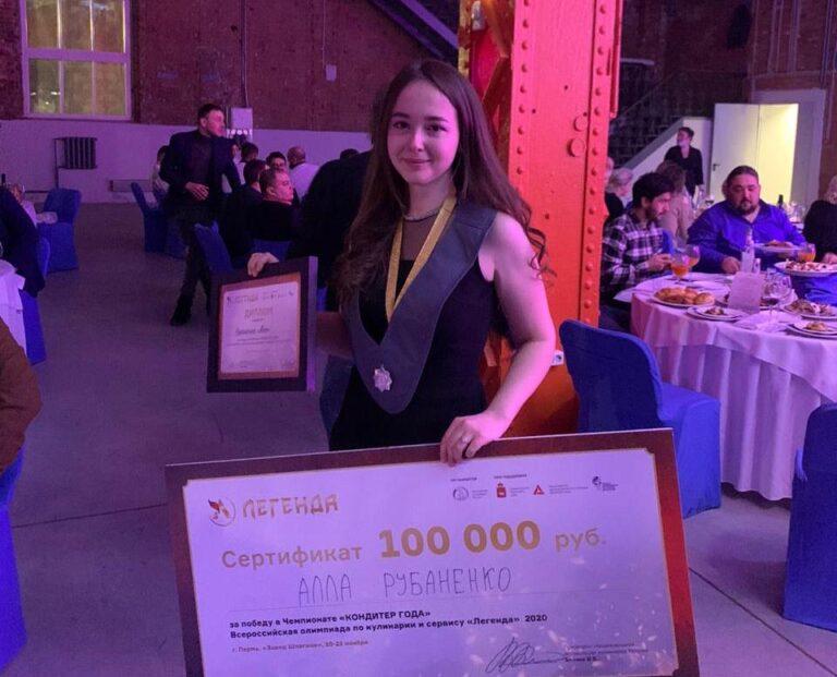 Волгоградку признали лучшим кондитером России