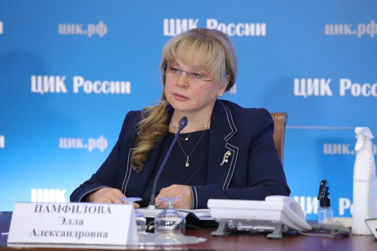 Сторонники местного времени в Волгограде обратились к председателю ЦИК Элле Памфиловой