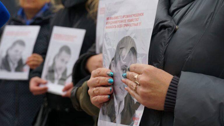 Сестра напавшего в банке на Романа Гребенюка Арсена Мелконяна из Волгограда ответит за подстрекательство