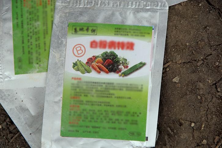В Волгоградской области хотят ужесточить контроль за агрохимикатами