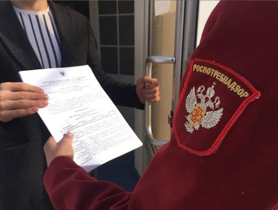 Один из отделов в ТЦ «Мармелад» закрыт за нарушение ковидных требований