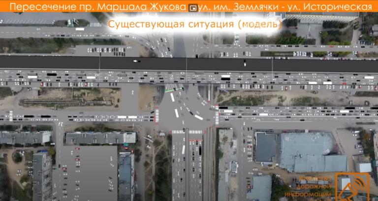 Институт транспортного планирования предложил проект «разгрузки» перекрестка «Жукова-Землячки-Историческая» в Волгограде