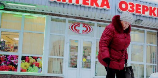 Волгоградский врач рассказала, когда пожилым лучше ходить в аптеку в условиях пандемии