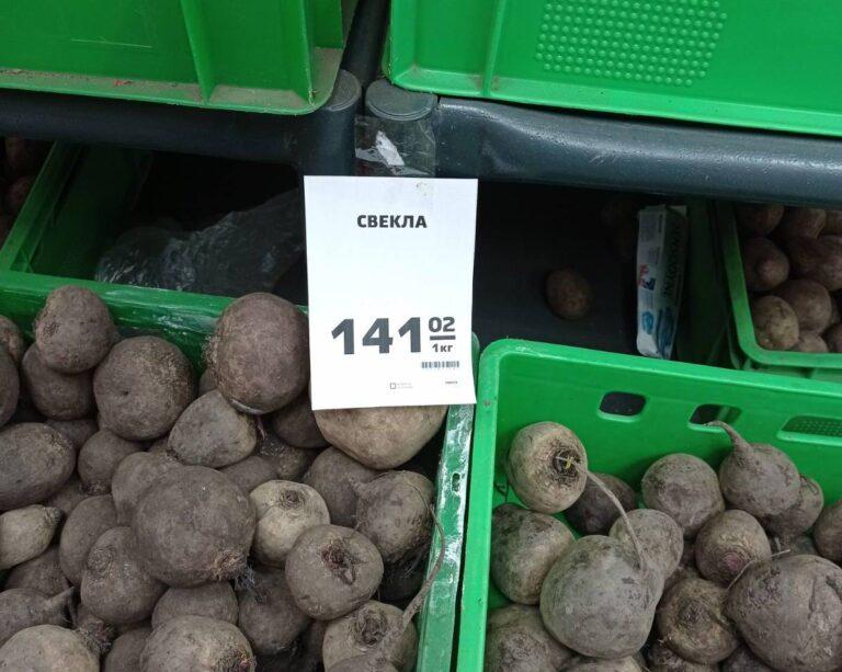«Магнит» вернет волгоградцам деньги за продукты, купленные по накрученным из-за ошибки ценам