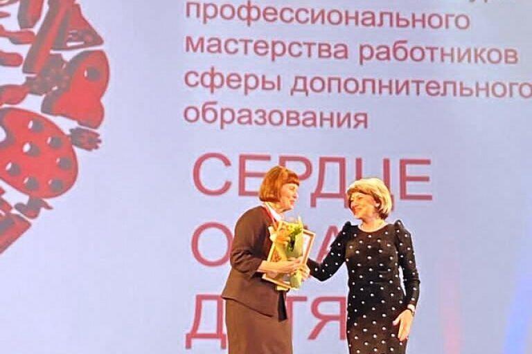 Педагог из Волгоградской области вошла в тройку лучших во всероссийском конкурсе