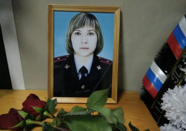 В главке МВД по Волгоградской области простились с коллегой, попавшей в ДТП