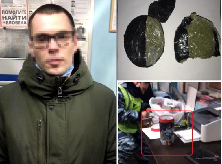 Подарок с сюрпризом: под Волгоградом задержали москвича с крупной партией марихуаны