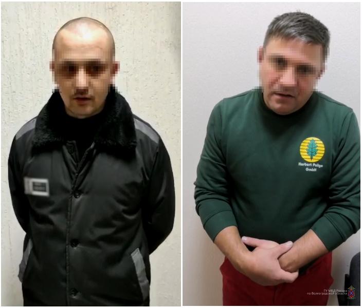Обманувшие двух волгоградцев мошенники задержаны в Ростовской области