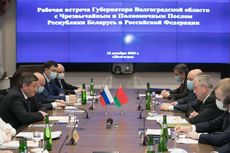 Губернатор Волгоградской области встретился с Послом Республики Беларусь в России Владимиром Семашко