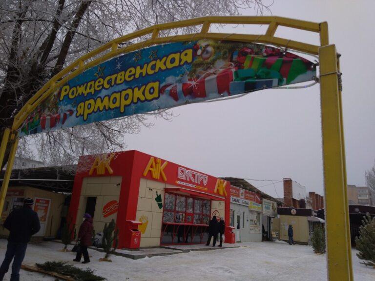 «Мы понимаем, что у людей нет денег»: в Волгоградской области началась «коронавирусная» продажа елей