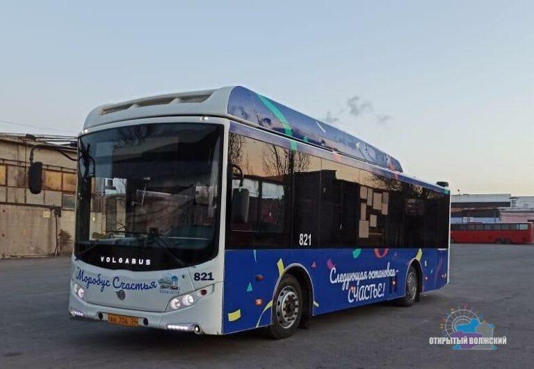 Стало известно, как будет работать общественный транспорт в новогоднюю ночь в Волжском