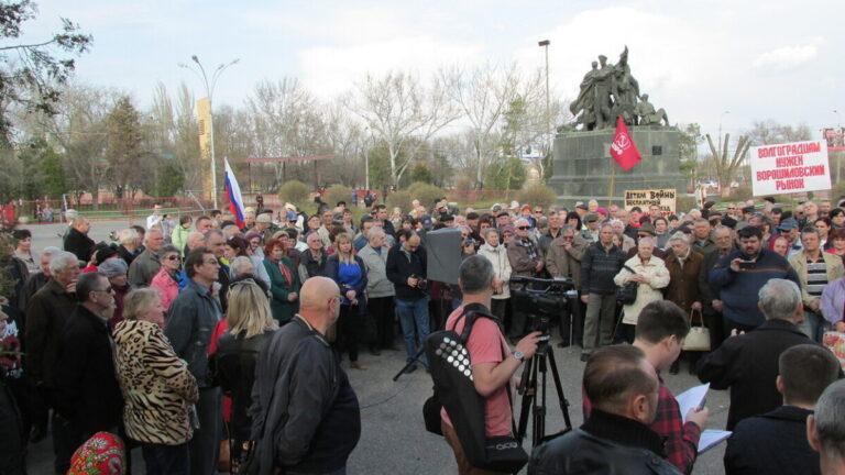 В Волгоградской области намерены смягчить ограничения по проведению публичных мероприятий