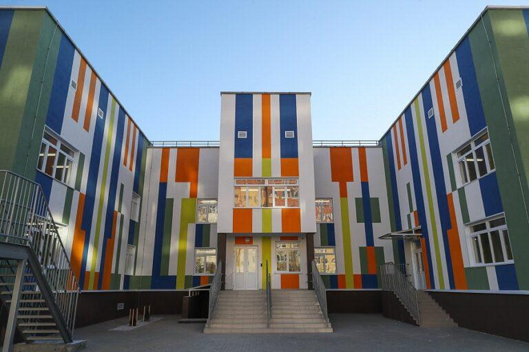 В Тракторозаводском и Кировском районах Волгограда ввели в эксплуатацию два новых детских сада