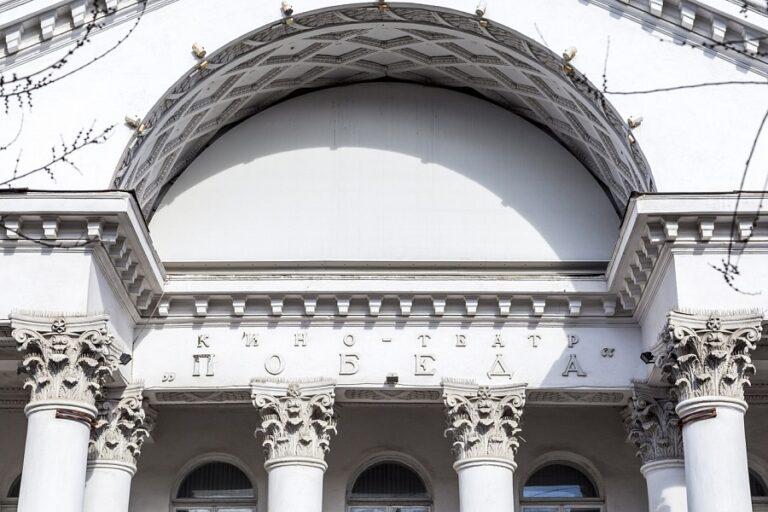 В Волгограде на базе кинотеатра «Победа» создадут  Дом детства